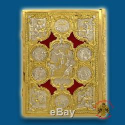 Couvercle De L'évangile En Métal Sculpté Orthodoxe Plaqué Or Evangelium Evangelion