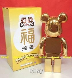 Medicom Bearbrick 2014 Skytree Daruma Metallic Golden 400% Plaque D'or Be@rbrick